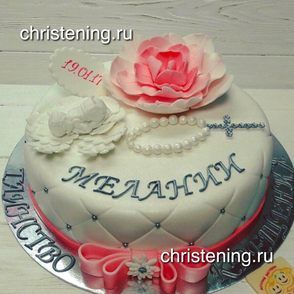 торт на крестины девочке