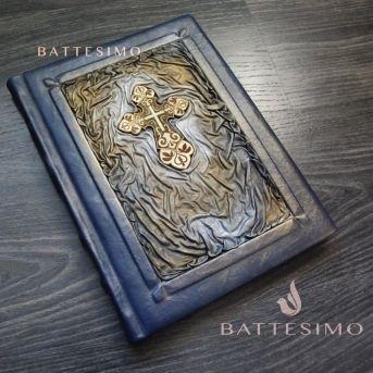 БИБЛИЯ детская