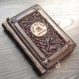 Библия Шекспир для девочки